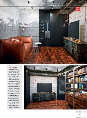 Проект однокомнатной квартиры в журнале «Идеи вашего дома»