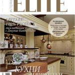 Реализованный дизайн-проект ресторана в классическом стиле от студии дизайна GM-Interior в журнале Elite Interior №7 2013