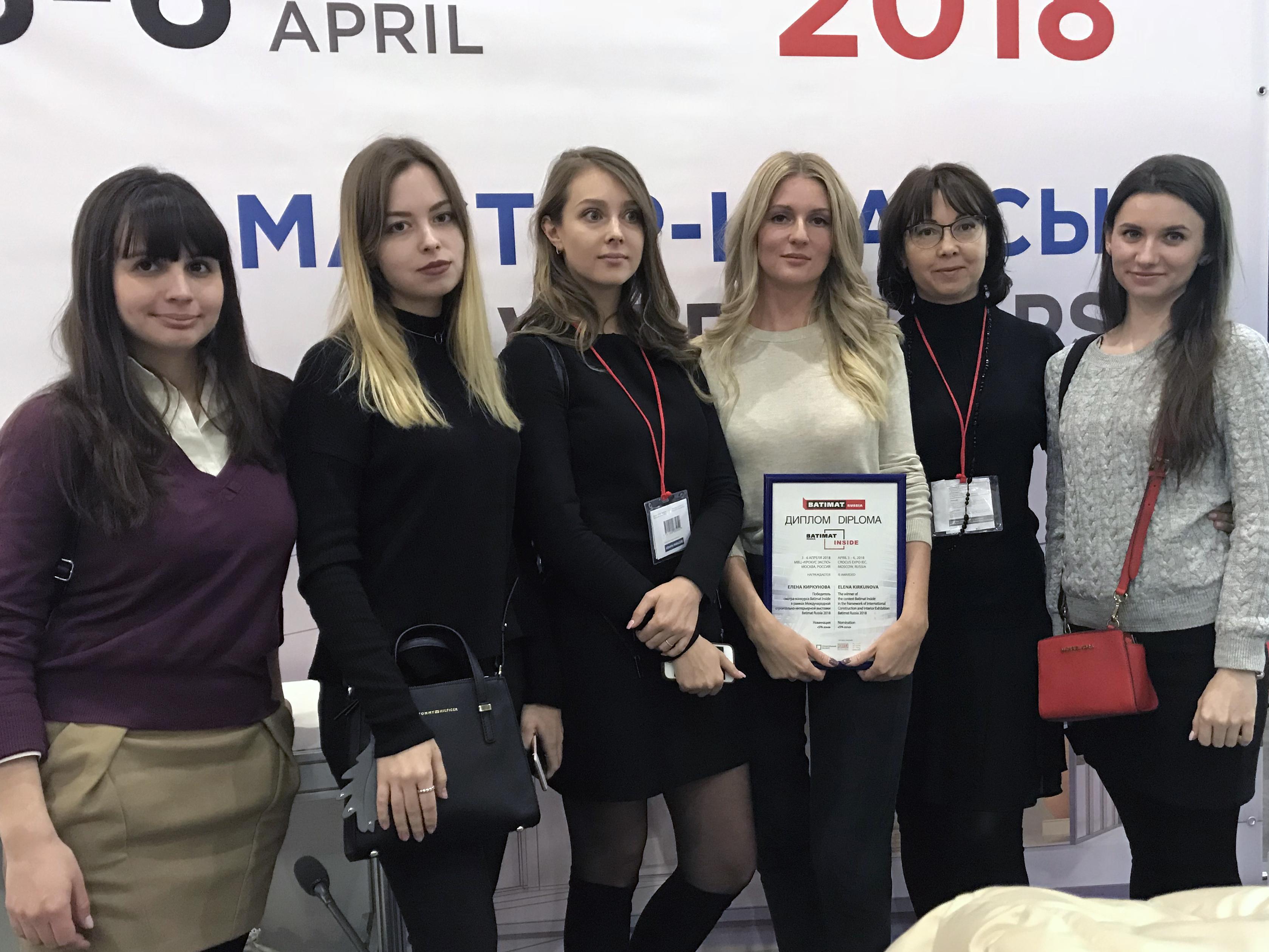 Небольшой фотоотчет с Международной строительно-интерьерной выставки BATIMAT RUSSIA 2018 от наших дизайнеров.